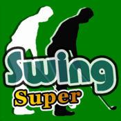 Best Swing 6.9