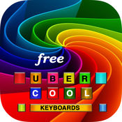 Best Uber Cool Custom Keyboard - Free