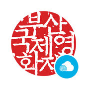 BIFF 싱크로 - BIFF SYNCHro