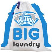 Big Laundry 2.16