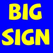 Big Sign 1.2