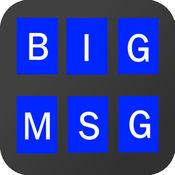 BigMsgLite