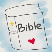 BibleBuddy