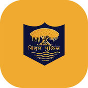 Bihar Police Helpline