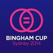 Bingham Cup 2014 1.2