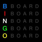 Bingo Board Display 2.3.2