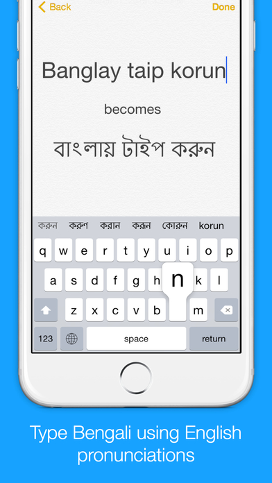 Bengali Transliteration Keyboard by KeyNounce