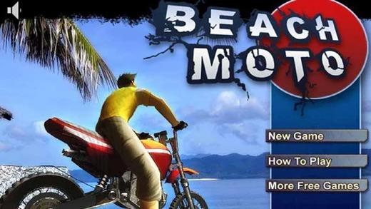 海滩摩托车