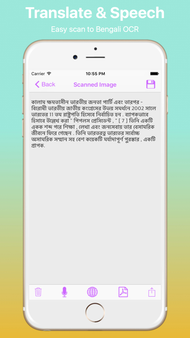 Bengali Image to Text  and PDF Maker Pro