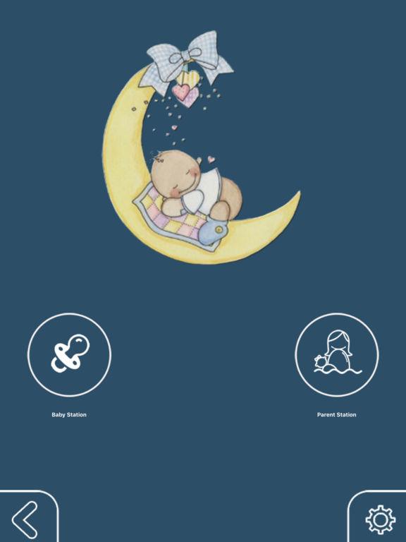 婴儿监视器
