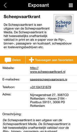Beurs Offshore NL