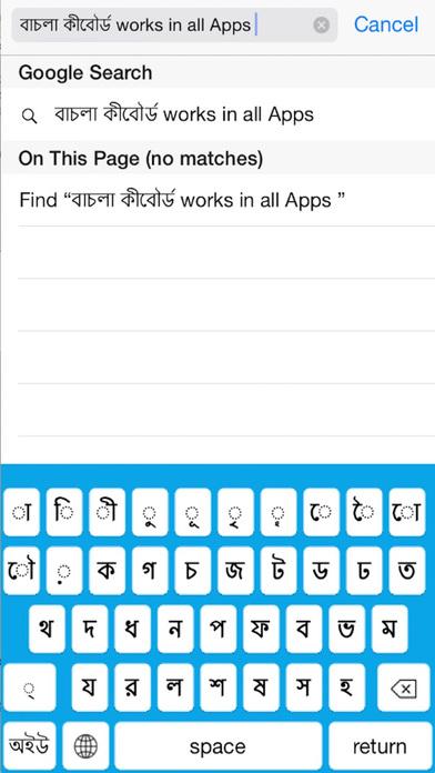 Bangla Keyboard - Bengali Keyboard