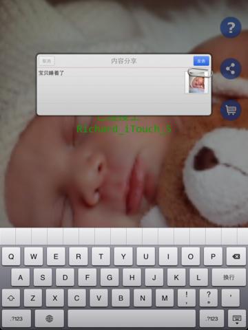 宝宝监控 Lite