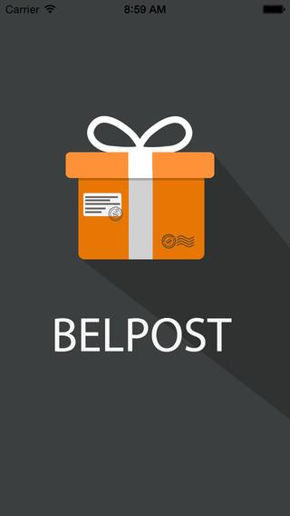 BelpostTracker