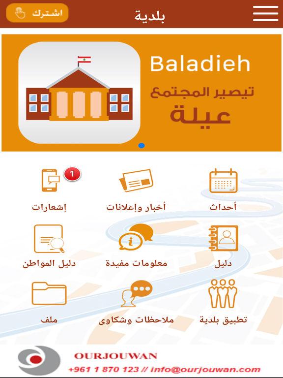 Baladieh