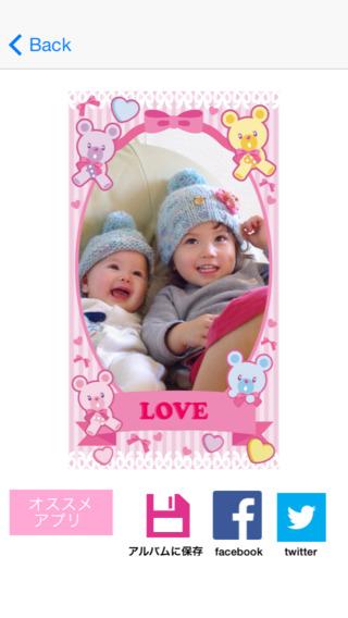 Baby Photo Frame*