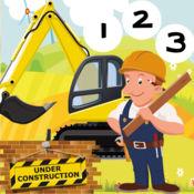ABC&123建筑工人...