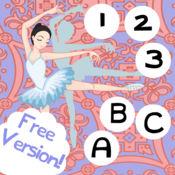 ABC&123芭蕾舞学...