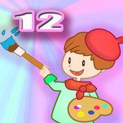 天才小画家 12 -...