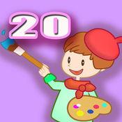 天才小画家 20 -...