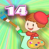 天才小画家 14 -...