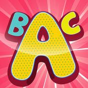 ABC 儿童游戏 - 学习 与英文字母 1