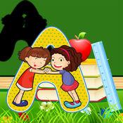 活动! 影游戏为孩子们学习和用字母打 1