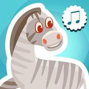 农行首字儿 - 游戏倾听,学习,讲英语 与动物 1