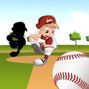 活动! 影游戏为孩子们学习和玩棒球