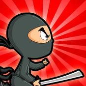 Acrobatic Ninjas - 忍者冒险 武术 在日本 1