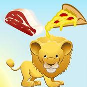 活跃!游戏对孩子野生动物园 - 学会像喂动物 1