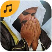 Adhkar الذكر- القرآن الكريم 男性 1
