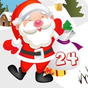 活动!降临节日历 - 您的拼图礼物为孩子的十二月圣诞快乐
