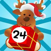 主动!降临节日历  为十二月的孩子和圣诞快乐