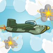 Adventurous Aeroplane - 飞机喷气机飞行员在飞行二战 1