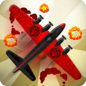 Aerial Takedown...