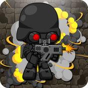 Agent Ambush - 对特勤人员对军队的秘密任务 1
