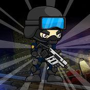 Agent Anonymous - 对特勤人员对军队的秘密任务 1