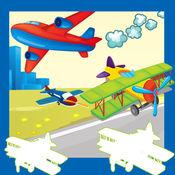 飞机游戏的乐趣...