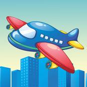 活跃! 飞机游戏为幼儿学习的幼儿园和 幼儿园
