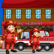 活动! 大小游戏的孩子学习和玩消防队员 1