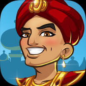Ali Baba - Interactive Story 1.1