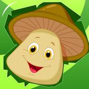 主动! 游戏为孩子们学习和玩耍与蔬菜 1