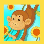 ALL IN ONE丛林游戏对于小孩子一个很好的学习和游戏体验和