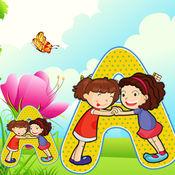 活动! 大小的游戏让孩子们学习,并与字母玩 1