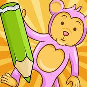 图画书 :动物的孩子 学画画 与许多图片 1