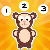 123 活跃! 游戏,学习计数 与动物的婴儿 1