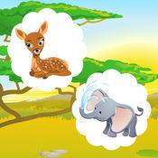 活跃! 学习儿童游戏与森林的动物 1