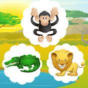活跃! 记忆 :学习儿童游戏与野生动物园的野生动物 1