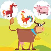 动物记忆儿童游戏:学习逻辑思考 1